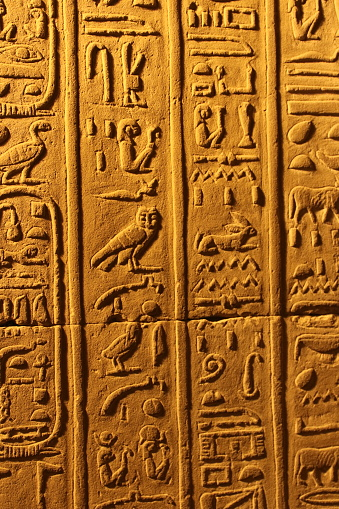 Egypt, Kom Ombo, Orthographic Symbol, Stone - Object, Stone Material