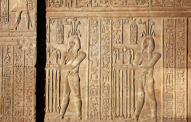 Hieroglyphics Depicting The Making of Perfume stock photo