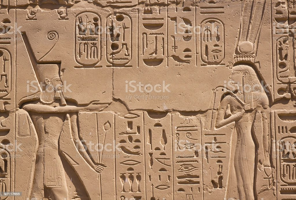 hieroglyphics from ancient egypt stock photo
