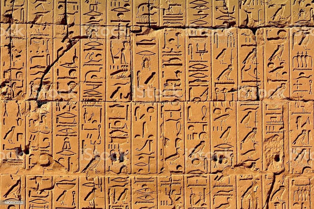 Hieroglyphics from karnak temple, Luxor, Egypt stock photo