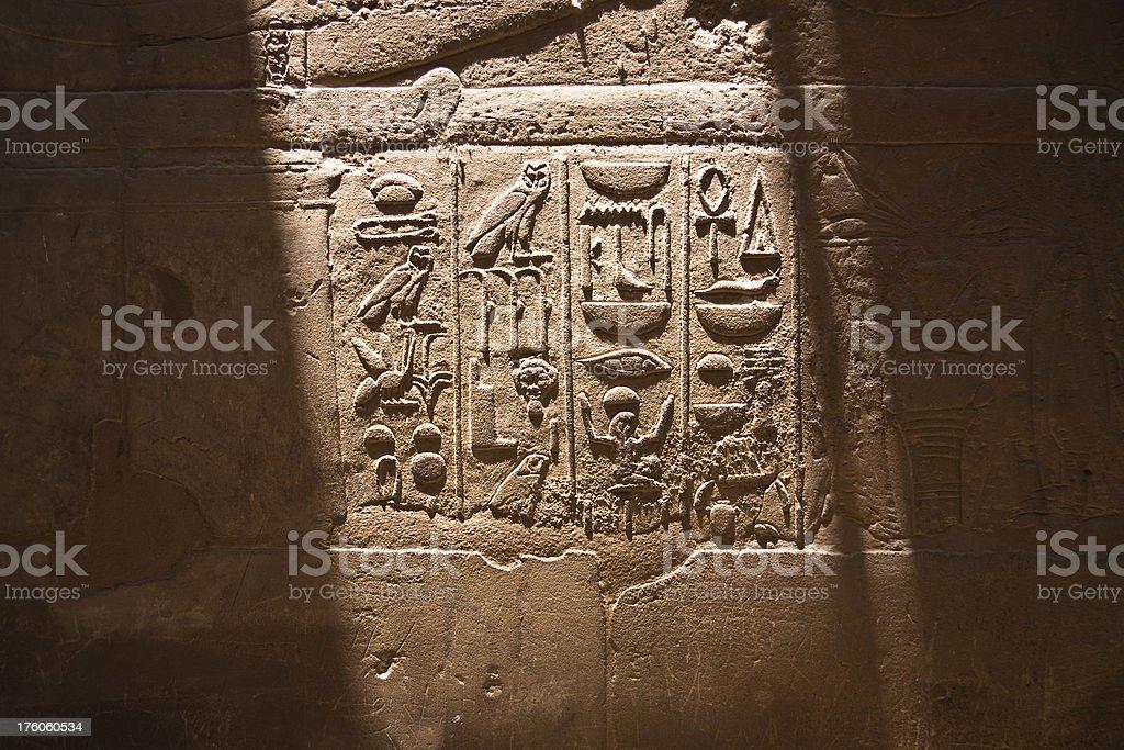 Hieroglyphics on a wall royalty-free stock photo