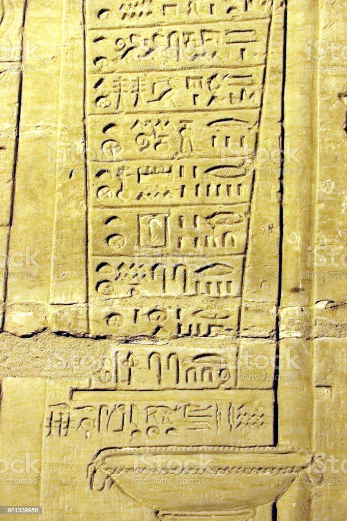 Hieroglyphics recipe, Kom ombo temple stock photo