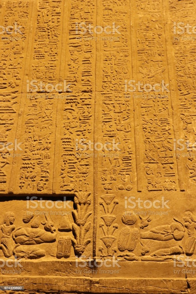 Hieroglyphics seed sowing calendar at Kom ombo temple stock photo