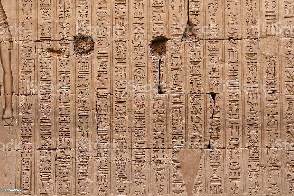 Hieroglyphics wall stock photo
