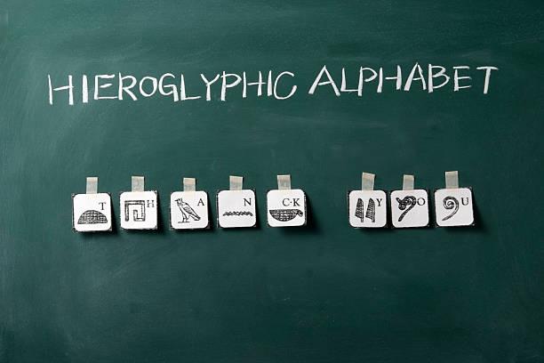 "hieroglyphs alphabet ""thank you"" on a blackboard - thank you background 個照片及圖片檔"