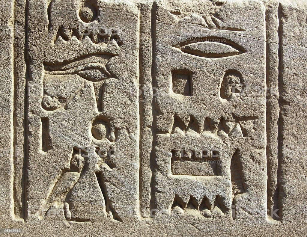 Hieroglyphs, Luxor, Egypt royalty-free stock photo