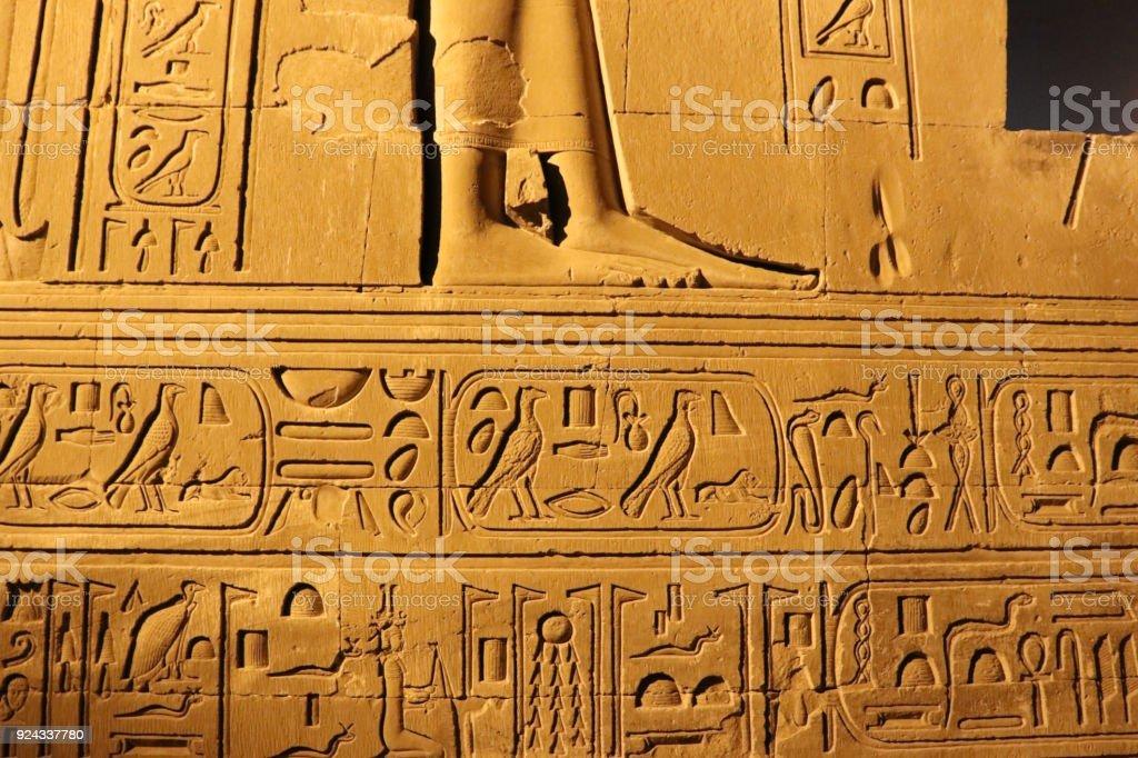 Hieroglyphs on the wall, Kom Ombo temple stock photo