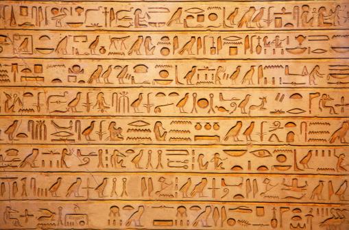 istock Hieroglyphs on the wall 178363927