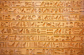 Hieroglyphs on the wall