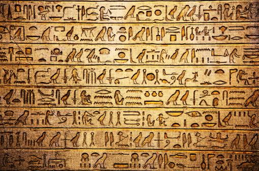 istock Hieroglyphs on the wall 178769498
