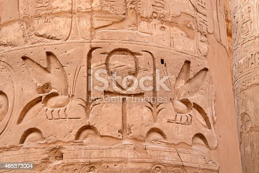178769498 istock photo Hieroglyphs on the wall 465373004