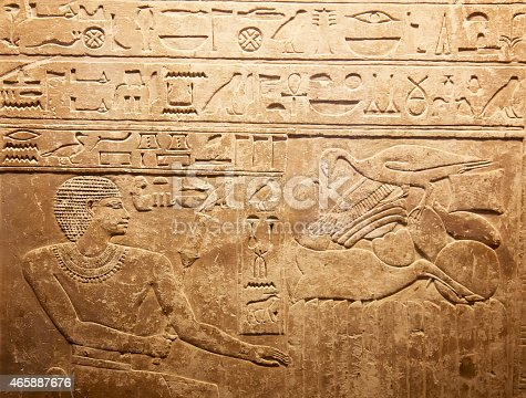 178769498 istock photo Hieroglyphs on the wall 465887676