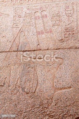 178769498 istock photo Hieroglyphs on the wall 538777903