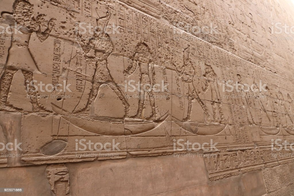 hieroglyphs on wall at Horus Temple. Edfu stock photo