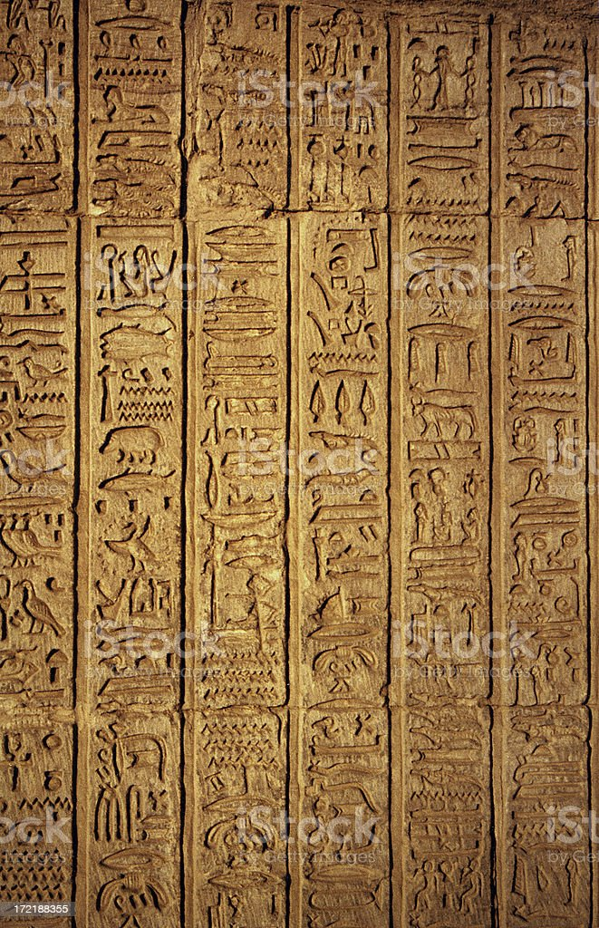 Hieroglyphs stock photo