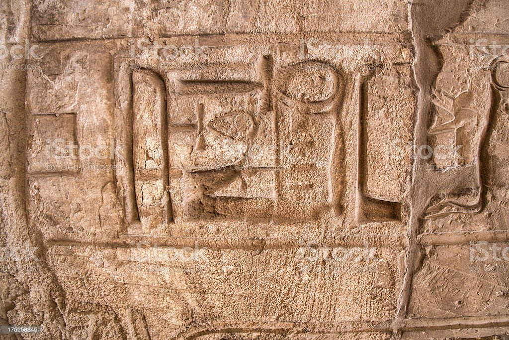Hieroglyphs royalty-free stock photo
