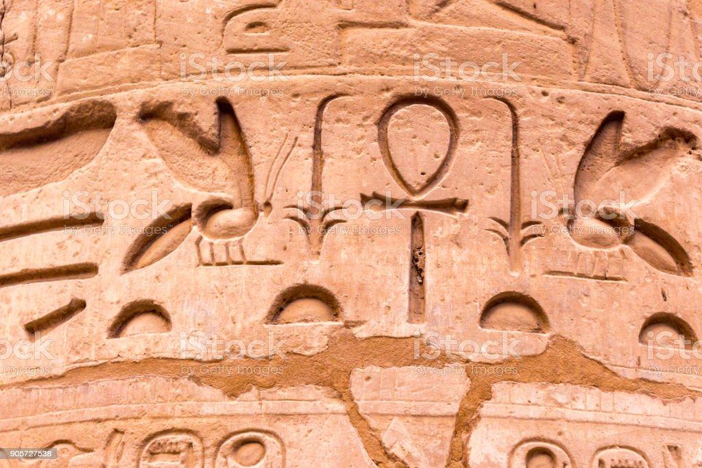 Hieroglyphs stock photo