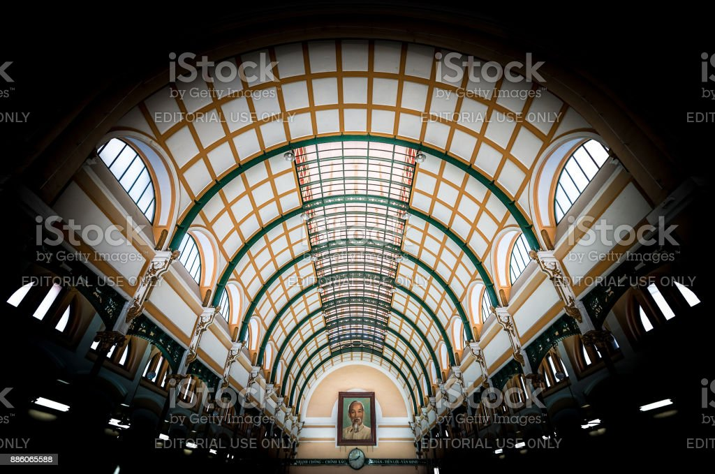 High arched ceiling of post office. stock photo