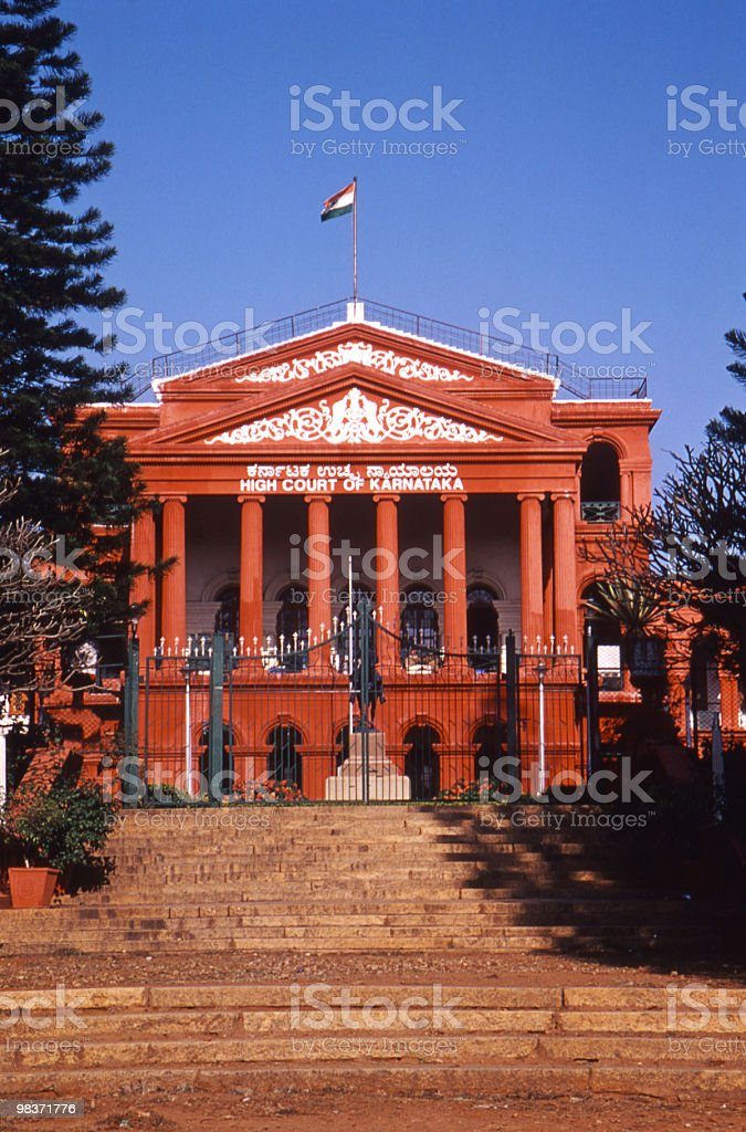 high court royalty-free stock photo