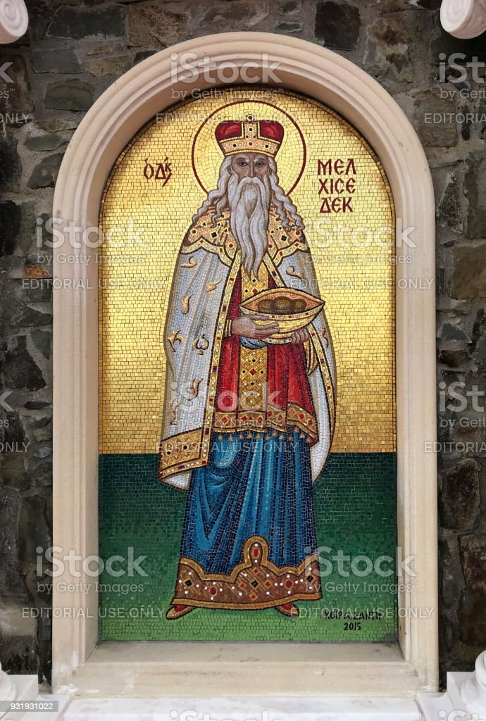 High Priest King Melchizedek mosaic icon stock photo