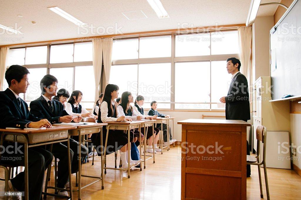 大学校で子供、学校の先生が教えるクラス、日本 ストックフォト