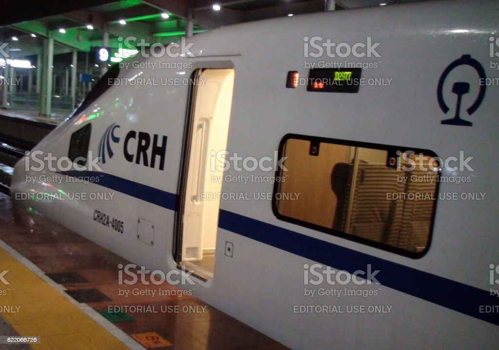 High Speed Train Parked At Guilin Railway Station At Guangxi Zhuang Autonomous Region In China East Asia stock photo