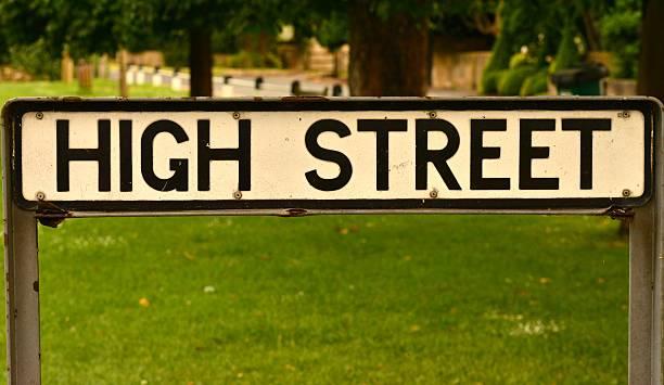high street - straßenschild stock-fotos und bilder
