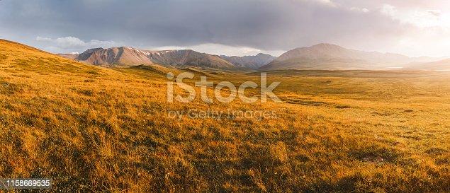 istock Highland plateau Eshtikkel at the Central Altai in Russia, Siberia 1158669535