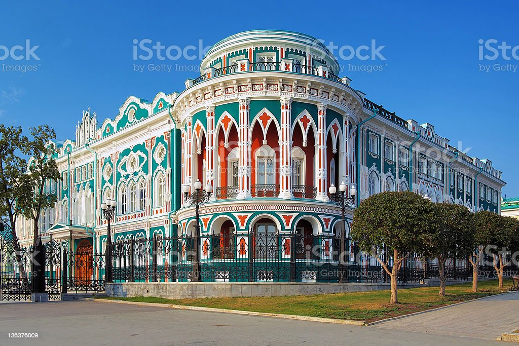 Highly decorated Russian building in Yekaterinburg royalty-free stock photo