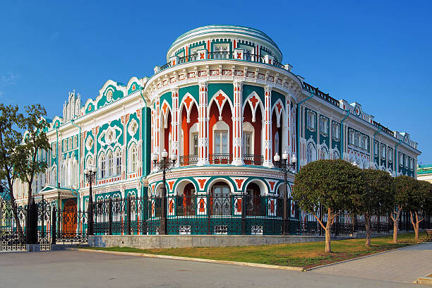 Highly decorated Russian building in Yekaterinburg stock photo