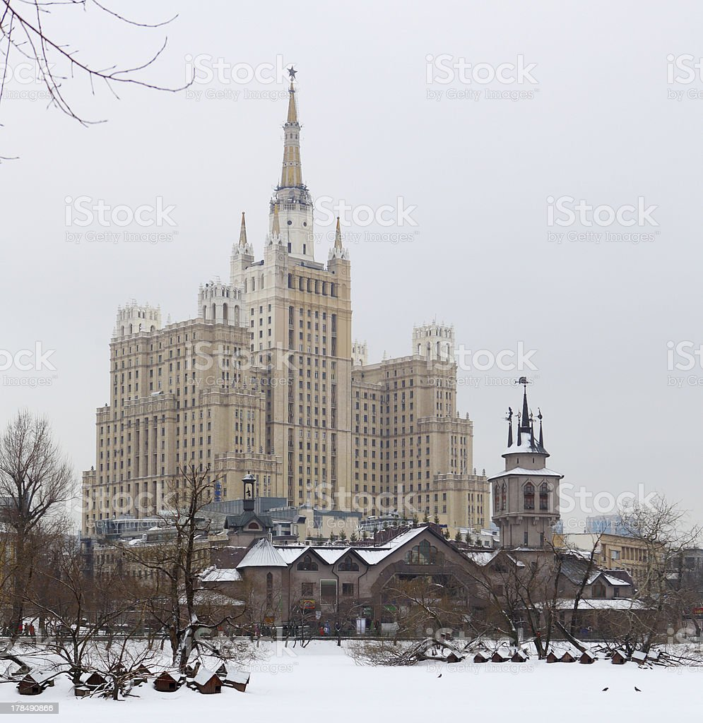 High-rise building in Moscow royalty-free stock photo