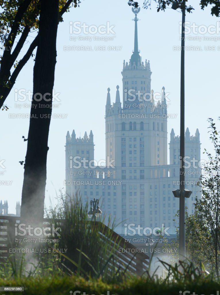 High-rise building stock photo