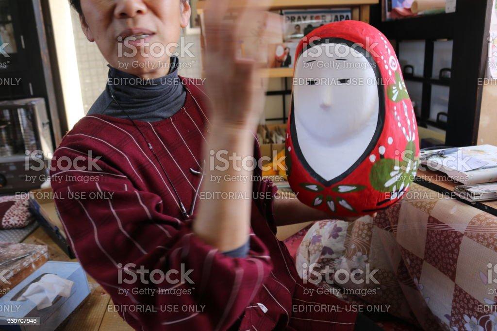Hime Daruma In Taketa Oita Japan Stock Photo & More Pictures