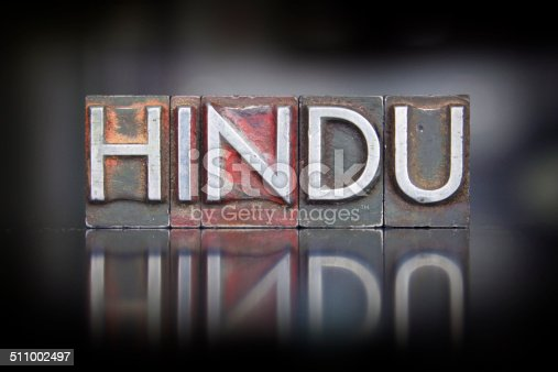 The word Hindu written in vintage letterpress type