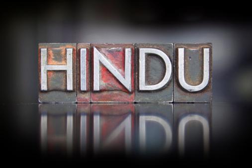 The word Hindu written in vintage letterpress type