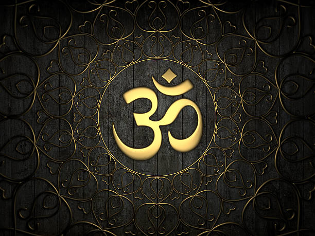 Royalty Free Om Symbol Pictures Images And Stock Photos Istock