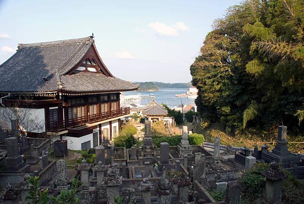 Cimetière Hirado - Photo