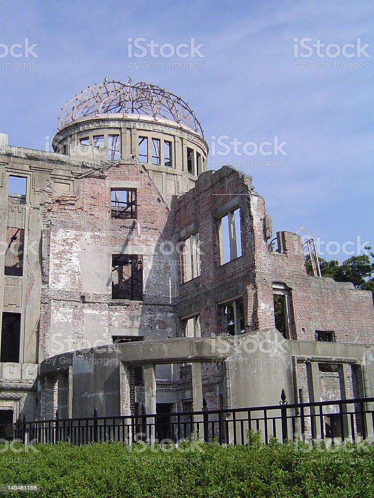 Hiroshima Atom Bomb Dome stock photo