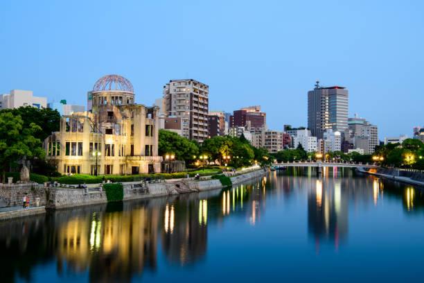 Hiroshima Atomic Bomb Dome stock photo