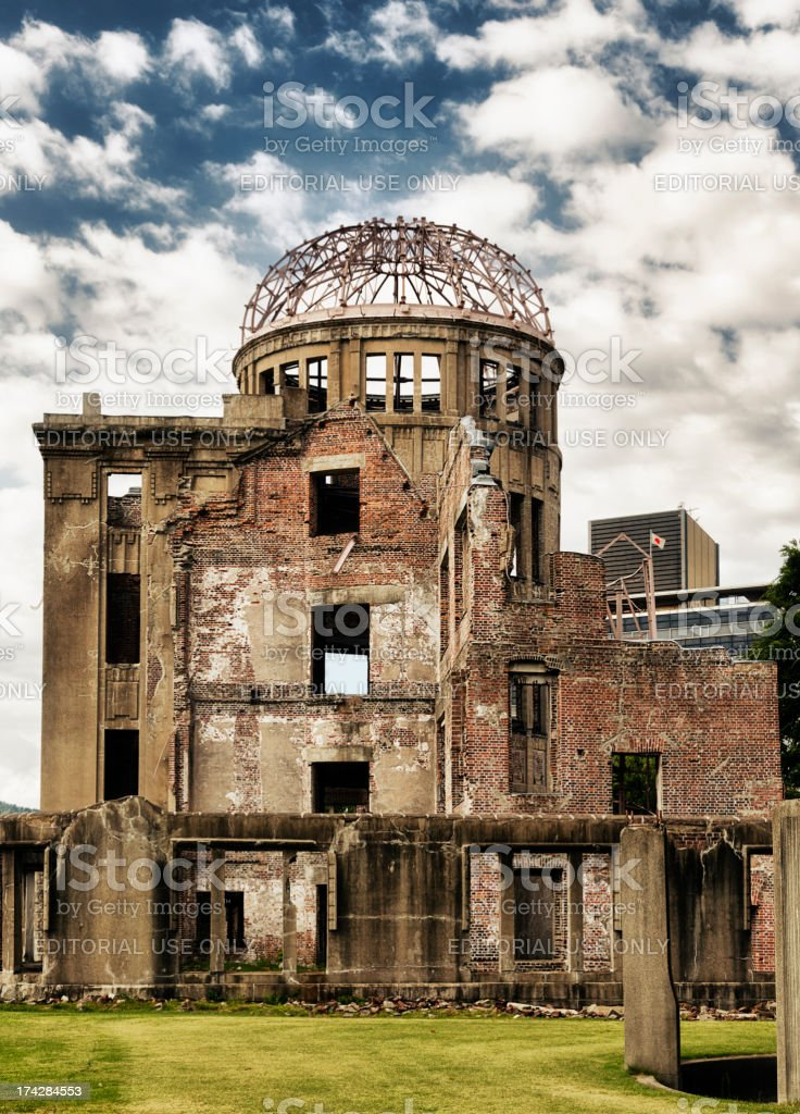 Hiroshima Atomic Dome stock photo