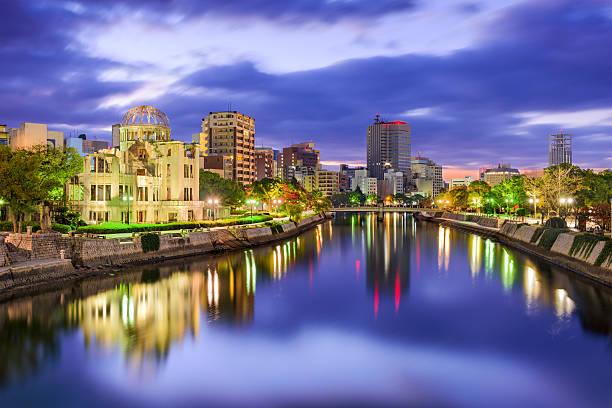 hiroshima japonii panoramę - hiroshima zdjęcia i obrazy z banku zdjęć
