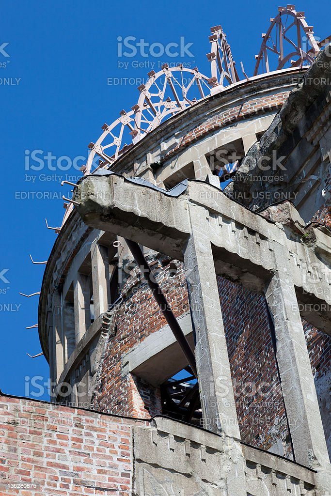 Hiroshima Peace Memorial, commonly called the A-Bomb Dome royalty-free stock photo