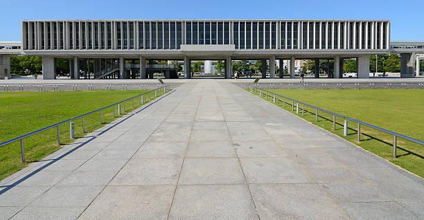 kopuła bomby atomowej muzeum - hiroshima zdjęcia i obrazy z banku zdjęć