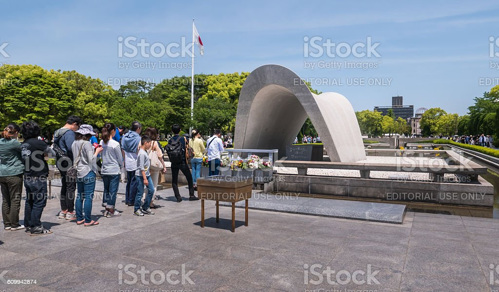 Hiroshima Peace Memorial Park stock photo