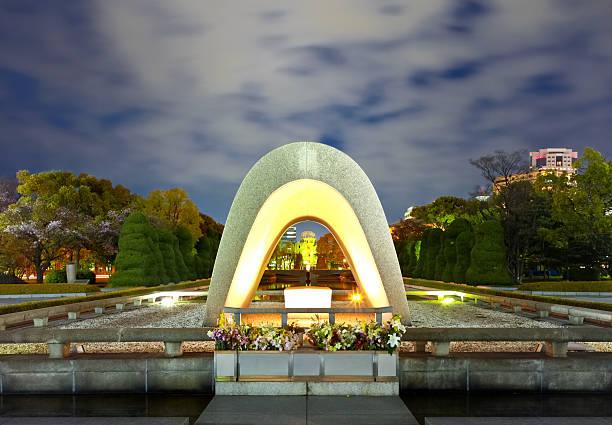 kopuła bomby atomowej - hiroshima zdjęcia i obrazy z banku zdjęć