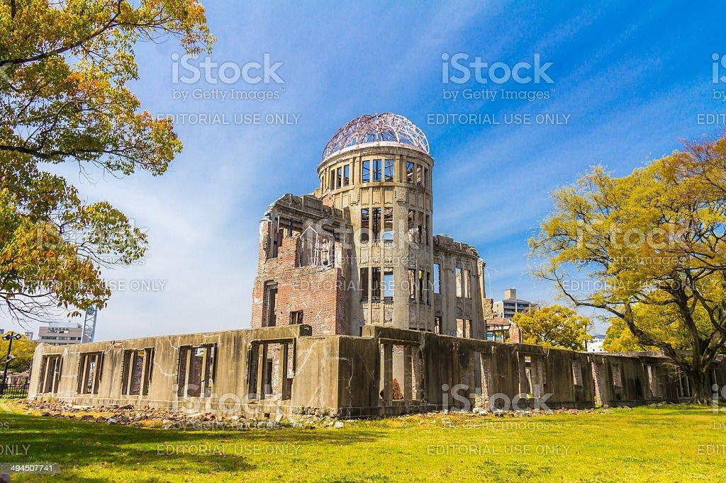 Hiroshima royalty-free stock photo
