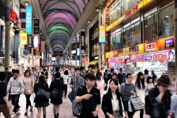 hiroshima shopping - hiroshima zdjęcia i obrazy z banku zdjęć