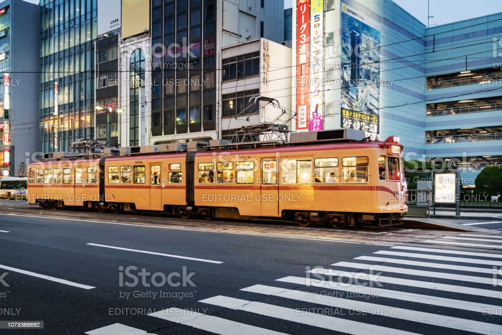 Hiroshima Streetcar at Twilight Japan stock photo