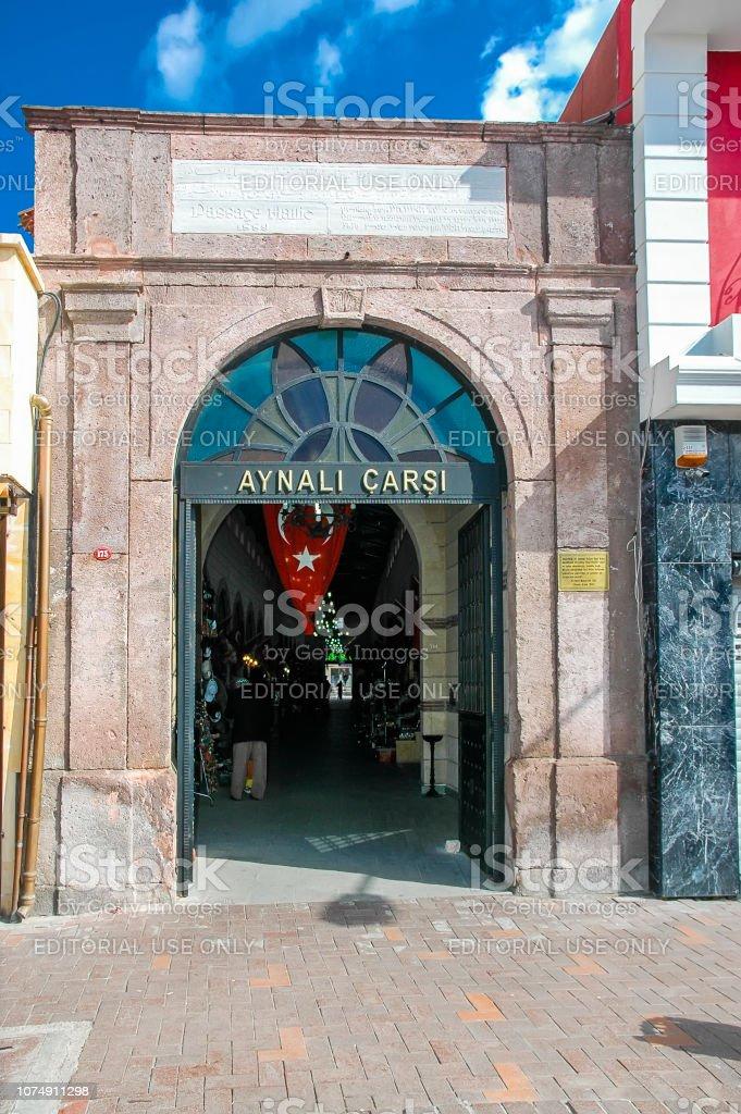 Historique Aynali Carsi porte à Canakkale, Turquie - Photo