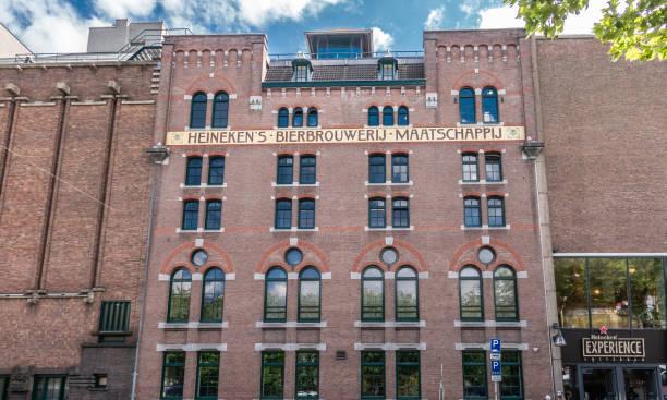 Historic Heineken brewery in Amsterdam, the Netherlands. stock photo